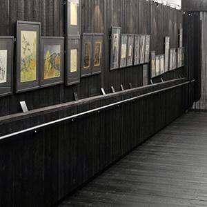 La galerie noire