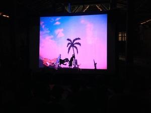 Théâtre d'ombre - Wayang Kulit