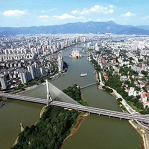 Fuzhou [République populaire de Chine]