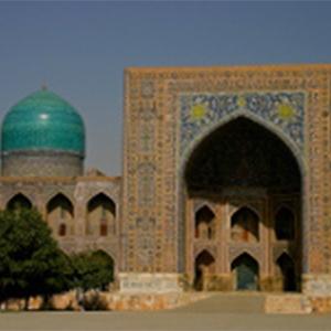 Samarkand - Samarquand [en ouzbek] - Самарканд [en russe] [Ouzbékistan]