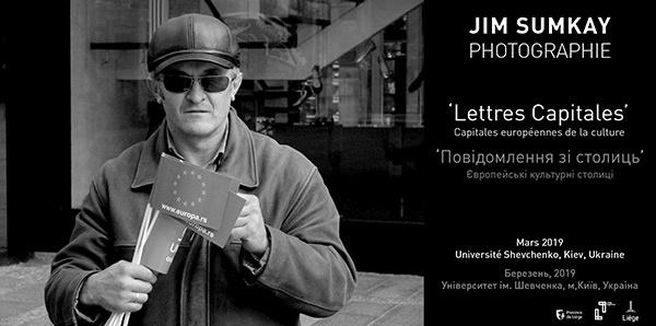 Lettres Capitales - Kiev 2019 - Jim Sumkay